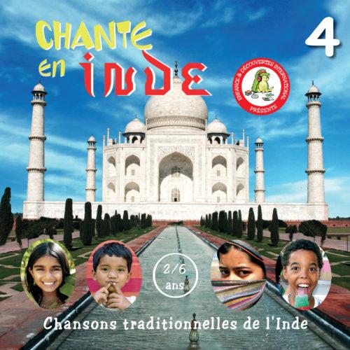 Chansons traditionnelles de l'Inde