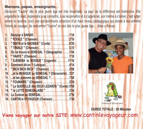 Voyages et Rencontres au Sénégal