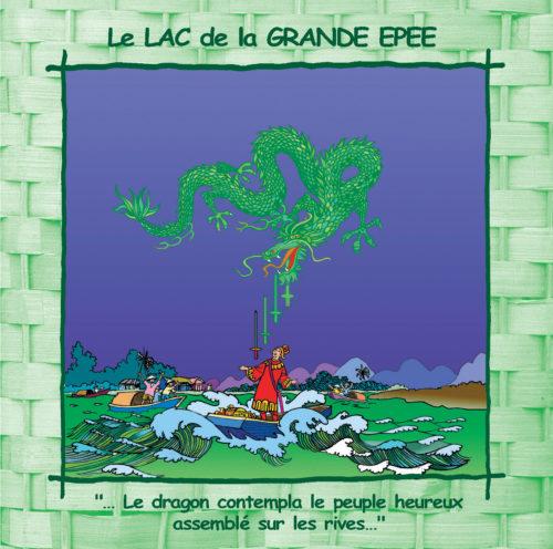 Le Lac de la Grande Epée