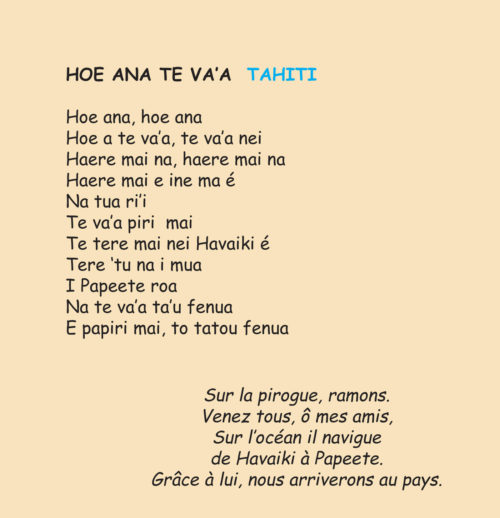 Hoe Ana Te Va'a - Contes et Chansons du Monde Vol.3