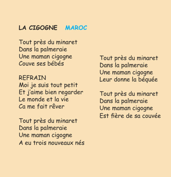 La Cigogne (chanson du Maroc)
