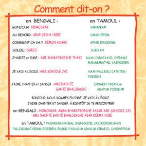 Lexique Bengali et Tamoul