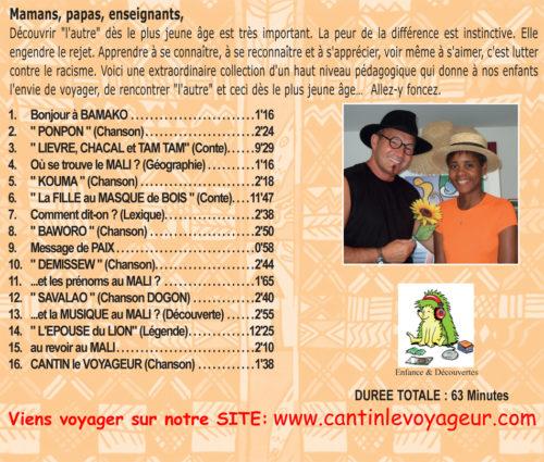 Voyages et Rencontres au Mali