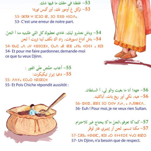Pois Chiche - Conte du Maroc