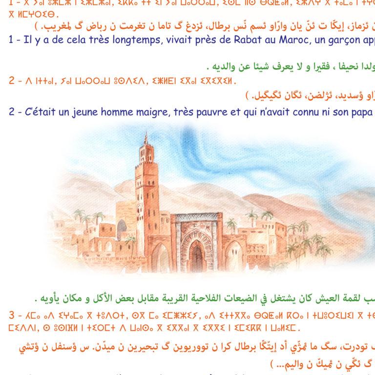 Brétal le Magicien - Conte du Maroc